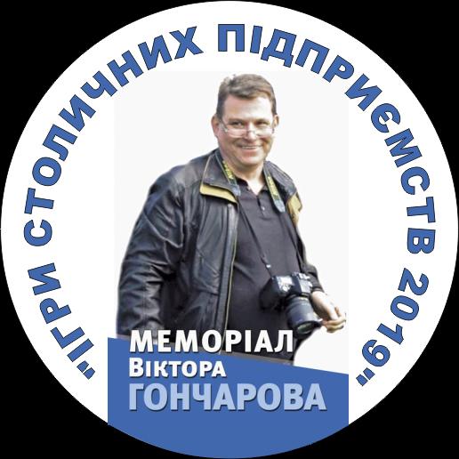 Гончаров_плакат